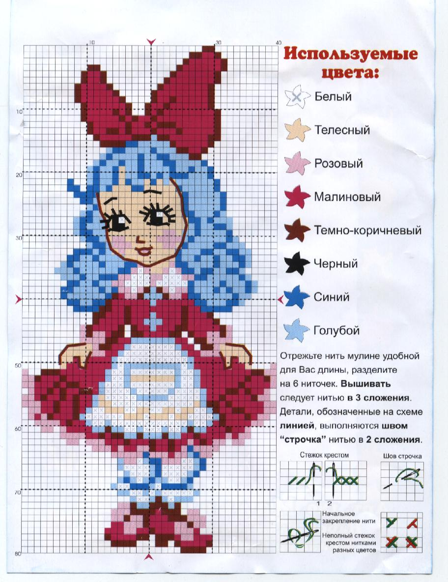 Вышивка крестом детские рисунки 6